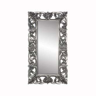 Бетті дзеркало срібло Міромарк
