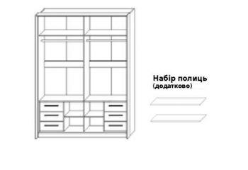 Милана Набор полок к шкафу 1800 Сокме