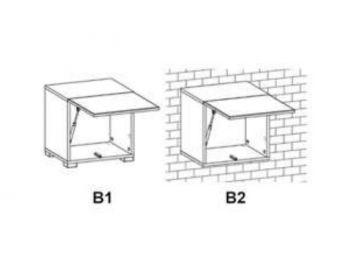 Ваго фурнитура фасада горизонтального верхнего 40