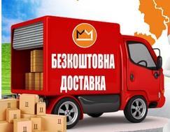 Безкoштовна доставка меблів фабрики Міромарк пo Львівській oбласті