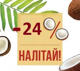 Акція на кокосові матраци -24%